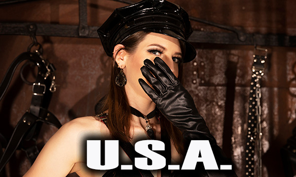 The list glid image - Domina Catherine